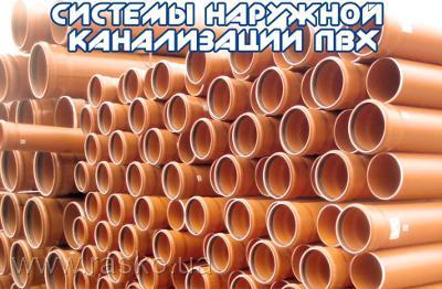 Канализационные ПВХ трубы