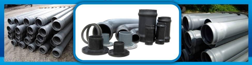 ПВХ трубы для наружного водоснабжения